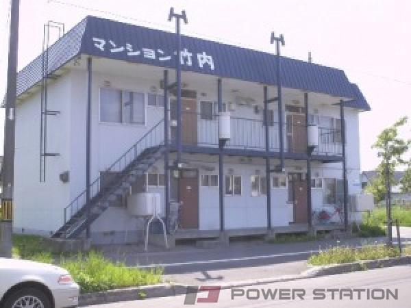 アパート・マンション竹内