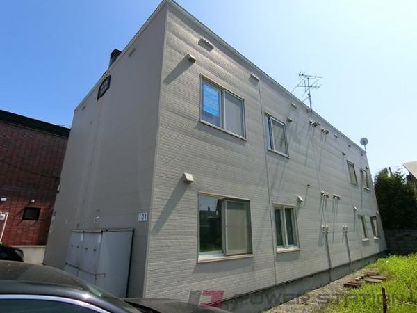 アパート・エミールハウス