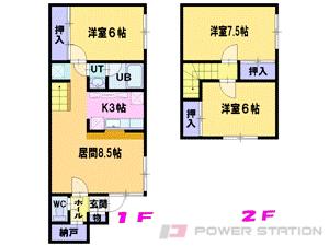 江別市野幌屯田町0テラスハウス間取図面