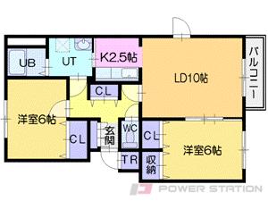 高砂2LDKアパート図面