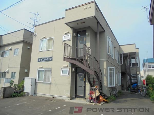 江別市野幌町1賃貸アパート外観写真