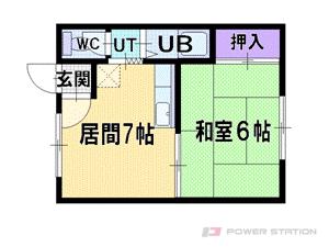 江別市野幌若葉町1賃貸アパート間取図面