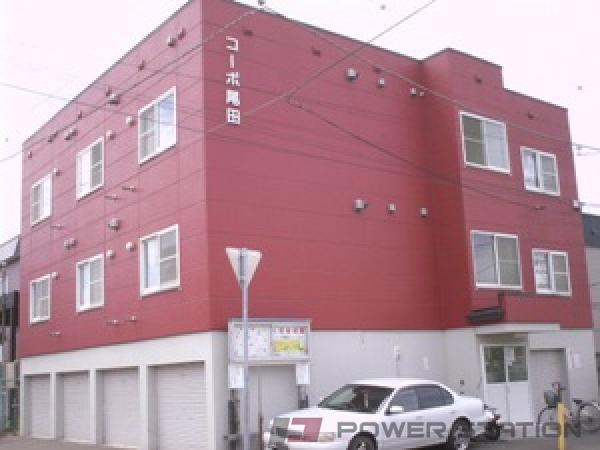 アパート・コーポ尾田