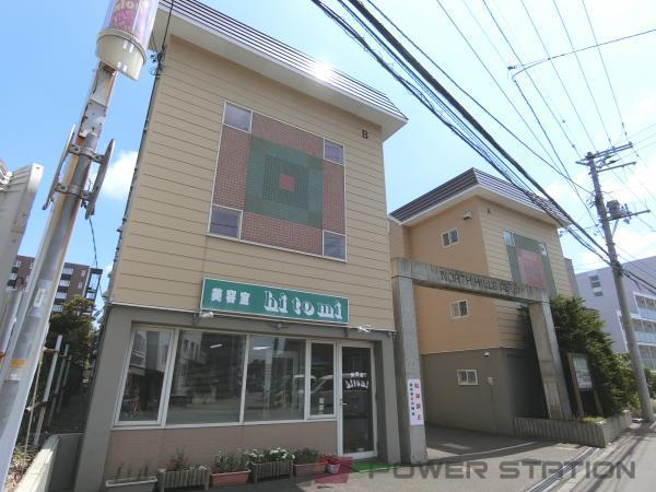 アパート・ノースヒルズ文京台B