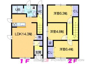江別市ゆめみ野南町1テラスハウス間取図面
