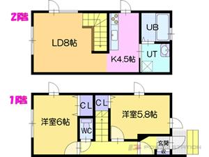江別市野幌若葉町0テラスハウス間取図面