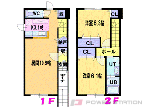 江別市緑ヶ丘1テラスハウス間取図面