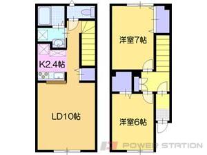 江別市高砂町1テラスハウス間取図面