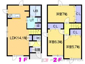 江別市大麻桜木町1テラスハウス間取図面