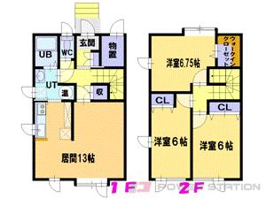 江別市東光町0テラスハウス間取図面