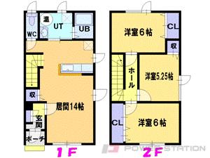 江別3LDKテラスハウス図面