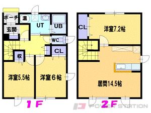 江別市萌えぎ野東1テラスハウス間取図面