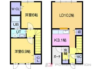 ルミエール緑ヶ丘A:2・5・7号室(2LDK)