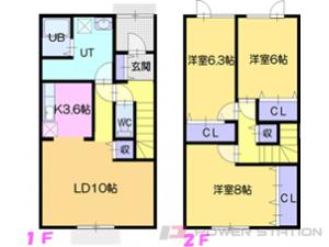 江別市文京台0テラスハウス間取図面