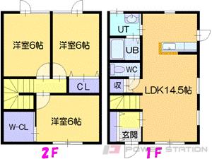 江別市萌えぎ野中央1テラスハウス