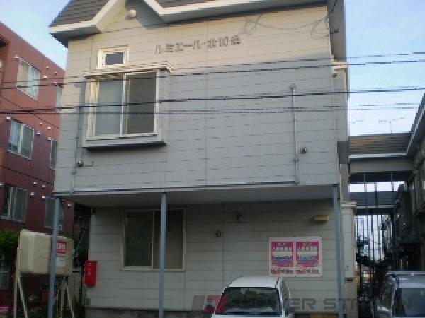 札幌市東区北10条東12丁目0賃貸アパート外観写真