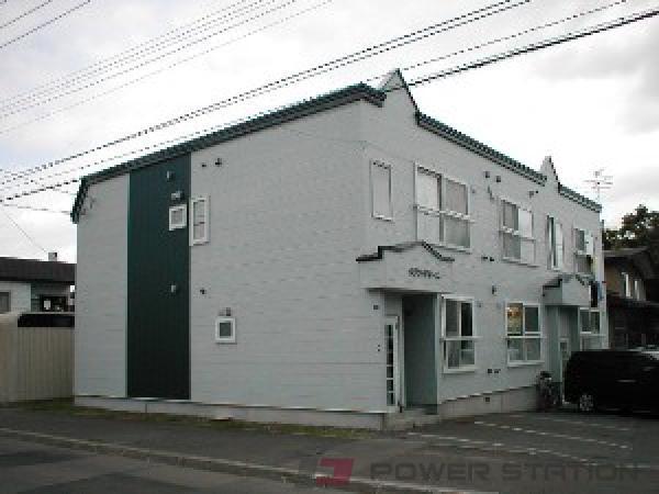 札幌市東区伏古11条3丁目1賃貸アパート外観写真