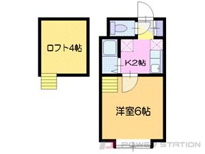 札幌市東区北34条東1丁目0賃貸アパート間取図面