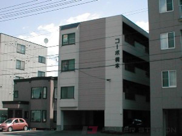 札幌市東区北33条東16丁目0賃貸マンション外観写真
