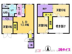 札幌市東区北37条東29丁目0テラスハウス間取図面