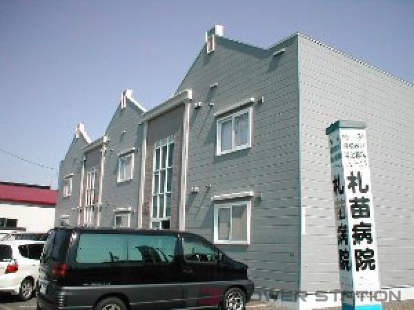 札幌市東区伏古13条3丁目0賃貸アパート外観写真