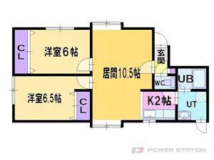 栄町2LDKアパート図面