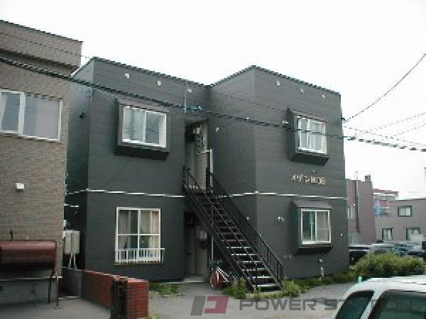 札幌市東区北36条東2丁目1賃貸アパート外観写真