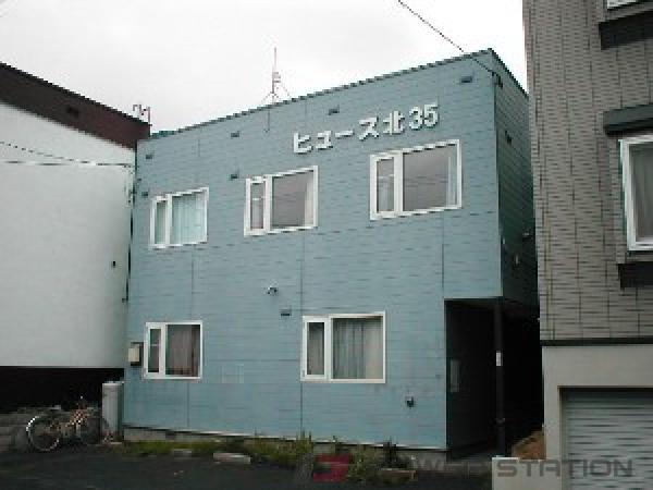 札幌市東区北35条東12丁目0賃貸アパート外観写真