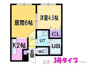 札幌市東区北42条東17丁目0賃貸アパート間取図面