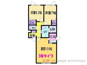 札幌市東区北47条東15丁目0賃貸マンション間取図面