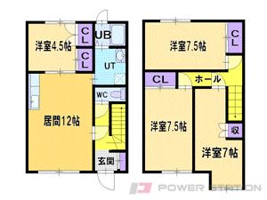 札幌市東区北36条東10丁目0テラスハウス間取図面