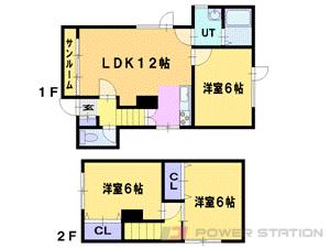札幌市東区北47条東10丁目0一戸建貸家間取図面
