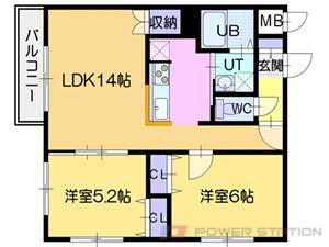 La luce北41条:1号室タイプ(2LDK)