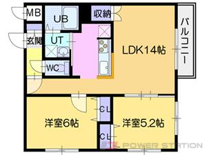 La luce北41条:4号室タイプ(2LDK)