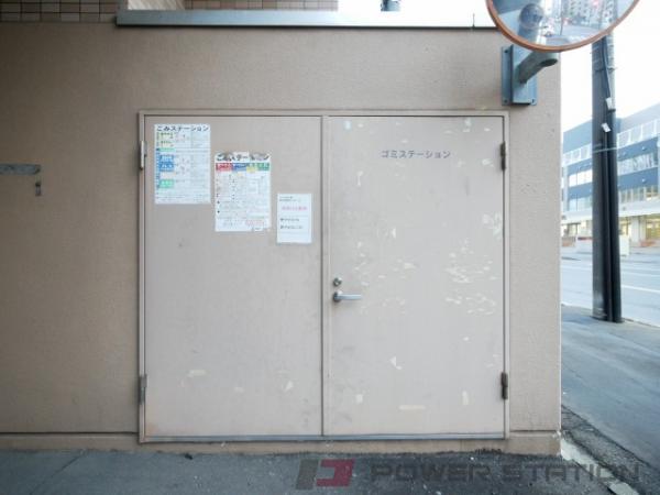 クレール北10条:札幌市北区