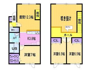 麻生3LDKテラスハウス図面