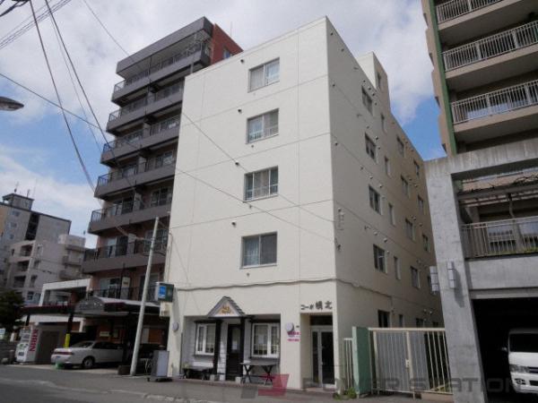 マンション・コーポ幌北