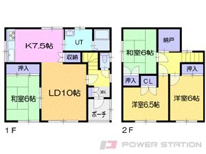 栄町4LDK一戸建貸家図面