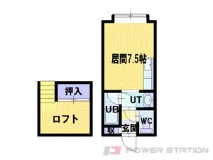 札幌市北区太平11条5丁目0賃貸アパート間取図面