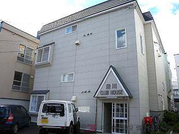 アパート・澄川クラブハウス