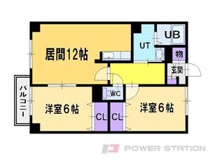 北広島2LDKアパート図面