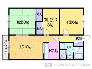 マンション・ダイアナ南幌ヒルズ弐番館