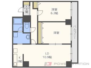 菊水2LDKマンション図面