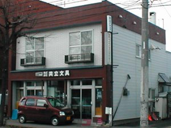 札幌市豊平区平岸1条1丁目0賃貸アパート外観写真