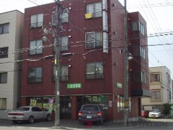 札幌市豊平区美園4条5丁目0賃貸マンション外観写真