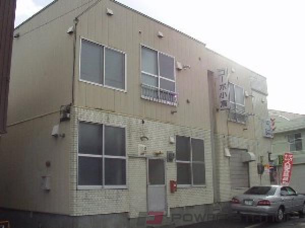 札幌市豊平区美園9条2丁目1賃貸アパート外観写真