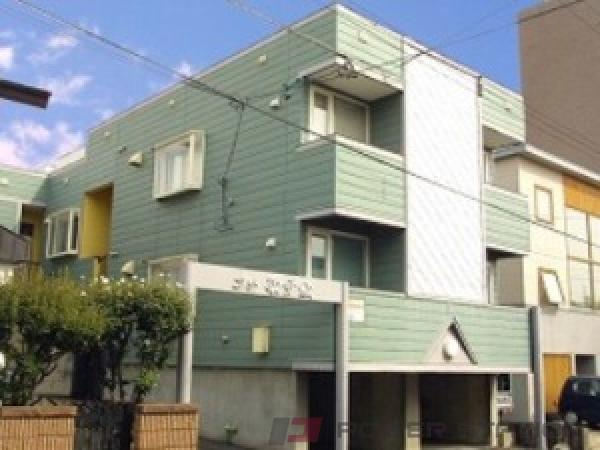 札幌市豊平区美園9条3丁目1賃貸アパート外観写真