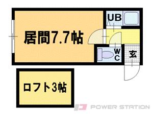 札幌市豊平区平岸4条7丁目0賃貸マンション間取図面