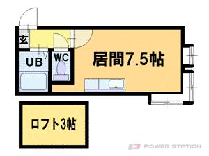 札幌市豊平区平岸4条9丁目1賃貸マンション間取図面
