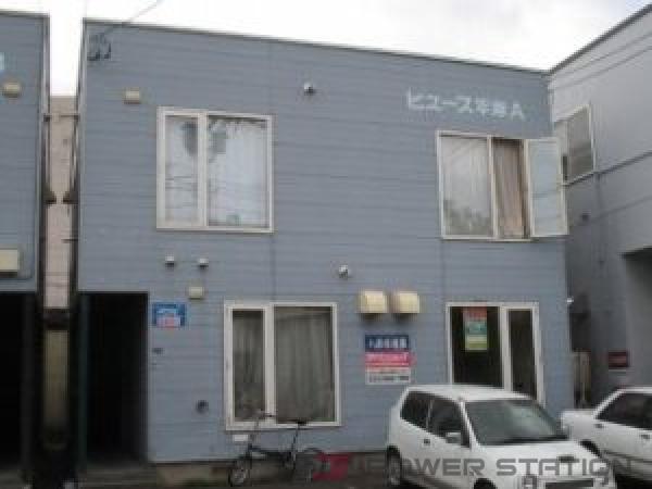 札幌市豊平区平岸5条9丁目0賃貸アパート外観写真
